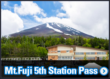 Mt.Fuji 5th Station Pass