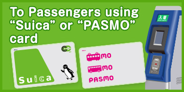 To Passengers using Suica or PASMO card