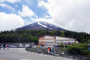 Mount Fuji 5th Station Pass