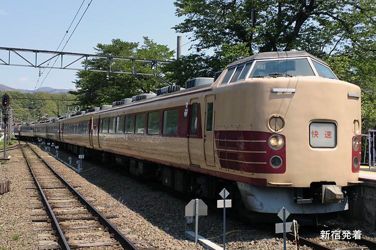 新宿~河口湖直通 臨時列車「快速 山梨富士3号・4号」