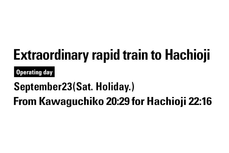 Rapid train : hachioji – Kawaguchiko