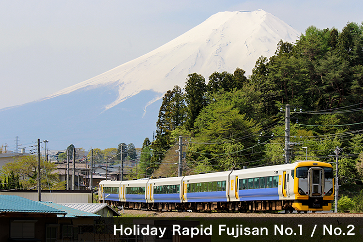 Holiday Rapid Fujisan No.1 / No.2