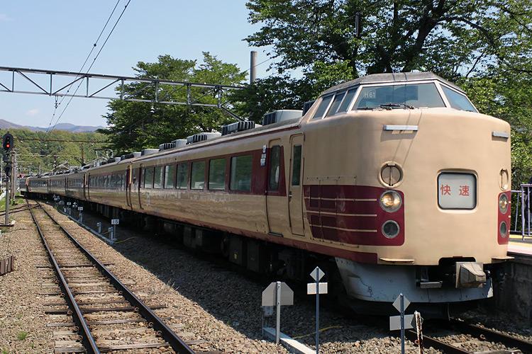 Rapid Fujisan for Kawaguchiko