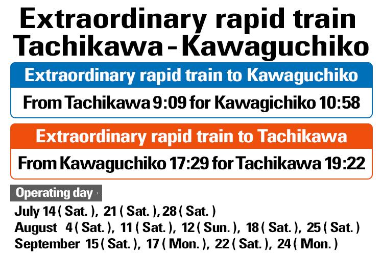 Rapid train : Tachikawa – Kawaguchiko